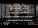 КРИС ХЕРИА Как научиться выполнять БОЛЬШЕ ПОДТЯГИВАНИЙ 1 Калистеника для НАЧИНАЮЩИХ GymFit INFO