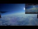 Квадрокоптер поднялся на 10 километров. _ High altitude drone flight record FPV