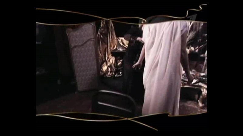 Гении и злодеи (Проект Льва Николаева)-Ламанова Надежда (2009)