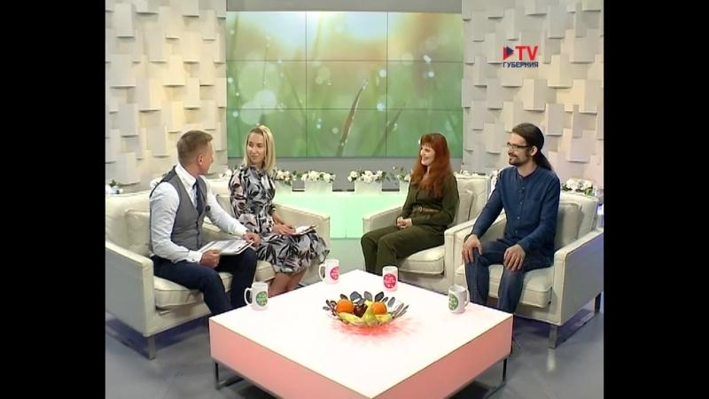 Интервью на канале ТНТ Губерния 31.05.18 по встрече Динозавры