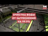 Чистая вода в Москве