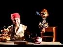 Обучающее видео для детей Маша и Тетя Катя Спектакль Маша и Медведь Московского театра кукол