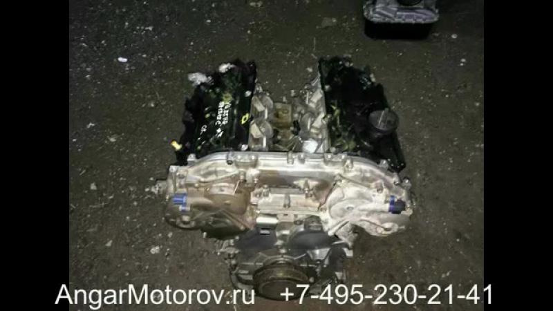 Двигатель Инфинити QX50 3 5 VQ35 HR Купить Двигатель Infiniti FX35 QX50 3 5 J50 смотреть онлайн без регистрации