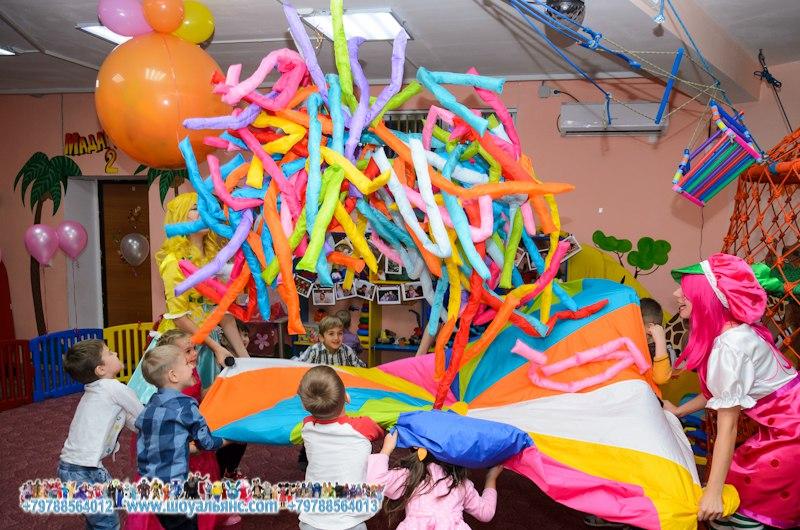 ленточное шоу на детский день рождения