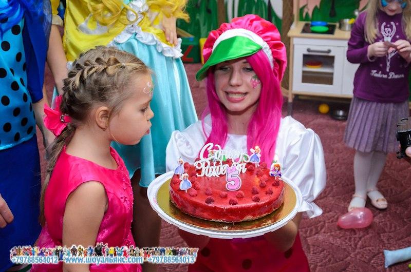 яркие дни рождения