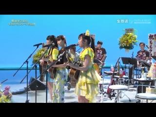 Shiori Tamai, Ito Chiyuri, Yuzuki Kurimoto - feel my soul (Momoiro Folk Mura #45)
