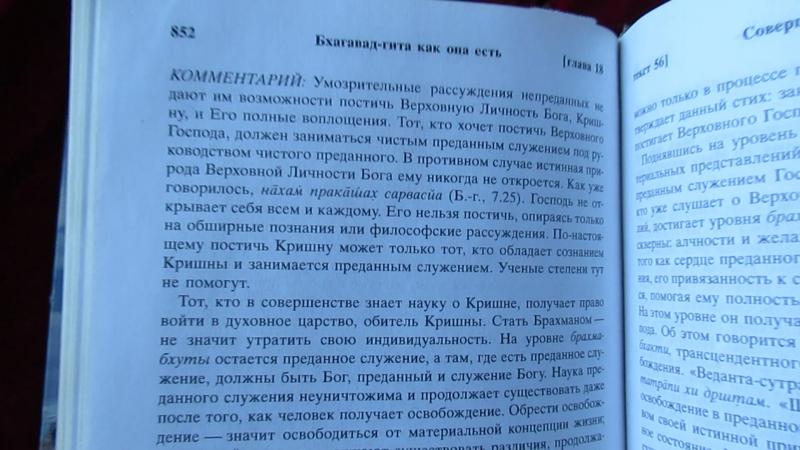 ВОСКРЕСНЫЙ КИРТАН С ЮДХАВИРА ПРАБХУ***ЧАСТЬ1***Г ОМСК 17 12 17
