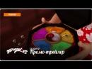 레이디버그:미라클스톤의 비밀 (시즌2) - 메인 예고편 | Official Korean Promo