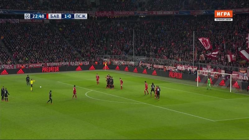 Лига Чемпионов 2017-18. Группа B. 6-й тур. Bayern - PSG