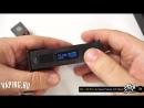 [Alex from VapersMD] USV-L 75W Mod l by Novium Products VO Chipset l Alex VapersMD review 🚭🔞