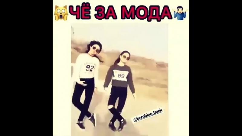 Танец_вдохновляет_меня_,когда_очень_скучно.😜😜😜.mp4