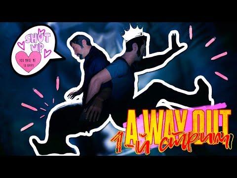 A Way Out - Вспыльчивый Евлео (PS4)(1st - Stream - Веб-камера)