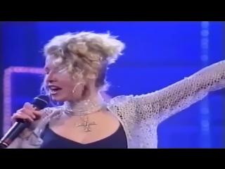 Наталья Ветлицкая - Но Только Не Говори Мне (Хит-Парад Аркадия Укупника В Кремле 1994)