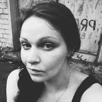 Евгения Таирова  Евгеньевна