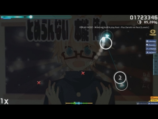 osu! Reol - Plus Danshi ver Reol [Lunatic] 85,04% HD