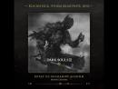 Dark Souls 3 Вордт из Холодной долины саундтрек