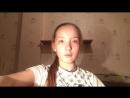 СЛАЙМЫ В г.САЛАВАТЕ — Live