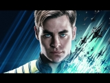 Стартрек: Бесконечность (2016) HD