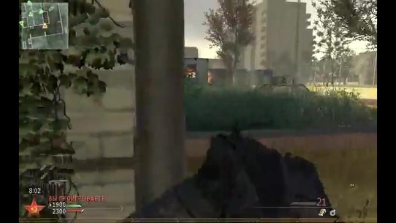 MW2 Vacant Deathmatch