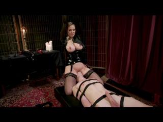 DivineBitches.com - Julia Ann [Femdom, Domination, BDSM, Bondage, Humiliation, Pegging, Pussy Eating, Face Sitting, Strapon]