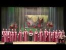 Народный хор ветеранов Поющие сердца песня У ворот сосна зеленая