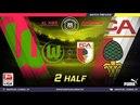 Amateur league КБР 2018| Бундеслига. 3-й тур. Вольфсбург - Аугсбург. 2 тайм