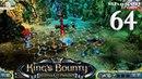 King's Bounty: The Legend Прохождение 64: Книга зла