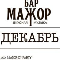 Логотип БАР МАЖОР (официальное сообщество)