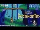 Покахонтас СЕГА Полное Прохождение игры на SEGA Disneys Pocahontas SEGA 16 bit 1996 Дисней