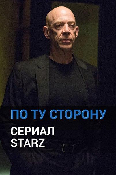 Seasonvar сериалы 2018