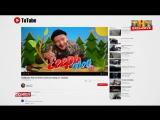 Comedy Club - Курсы Егеря