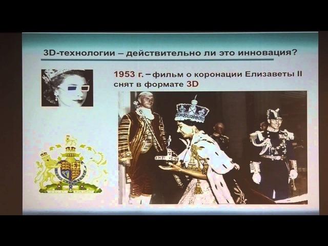 А М Карачун 3D Визуализация от Созерцания к Творчеству