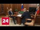 Глава ФНС: поступления в бюджет России с начала года выросли на 19 процентов - Рос