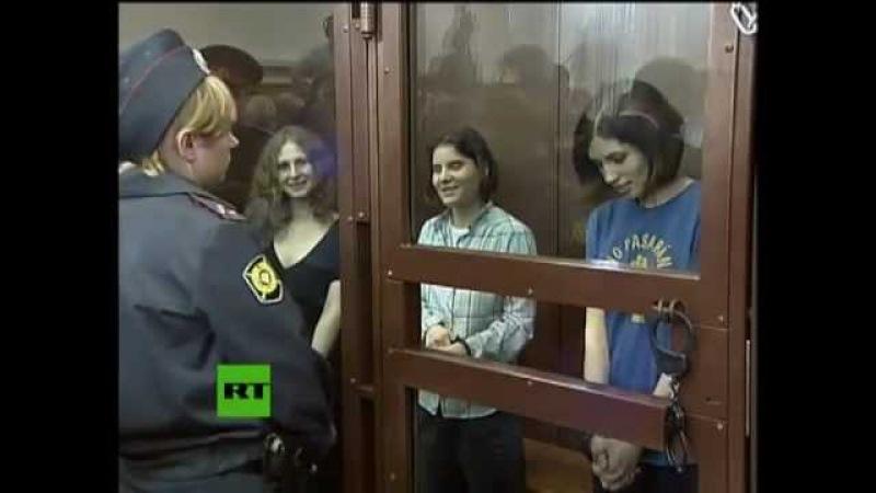 Приговор Pussy Riot (17 августа 2012 г.)