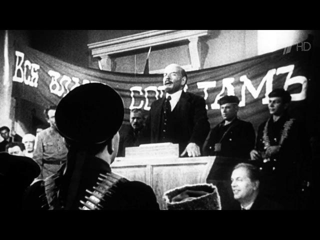 «Подлинная история русской революции. Октябрь». 7-я серия.