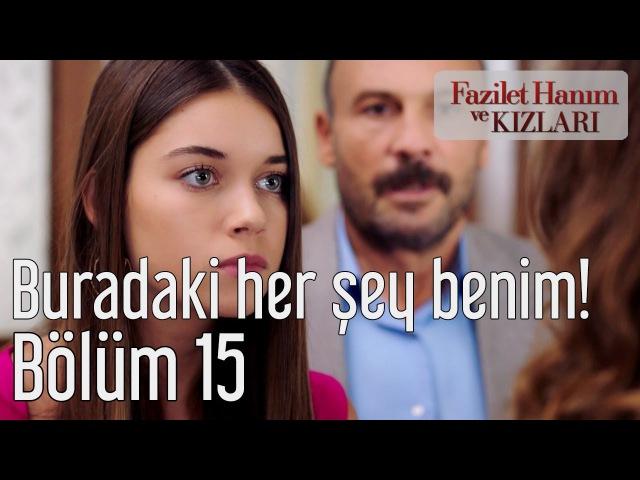 Fazilet Hanım ve Kızları 15. Bölüm - Buradaki Her Şey Benim!