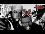 Полуслоновый Хип Хоп Три MMV