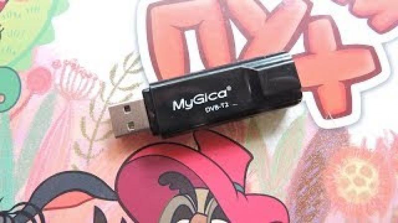 Цифровой мобильный DVB-T2 USB ТВ тюнер Mygica T230C для Android и Windows