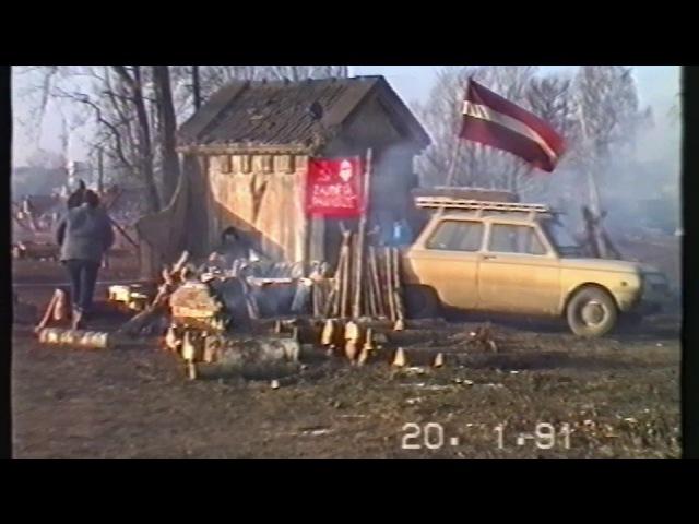 Barikādes Rīgā, 1991. gada 20. janvārī