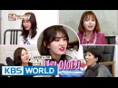 The unnies get excited hearing Somi's love story Sister's Slam Dunk Season2 2017 03 03