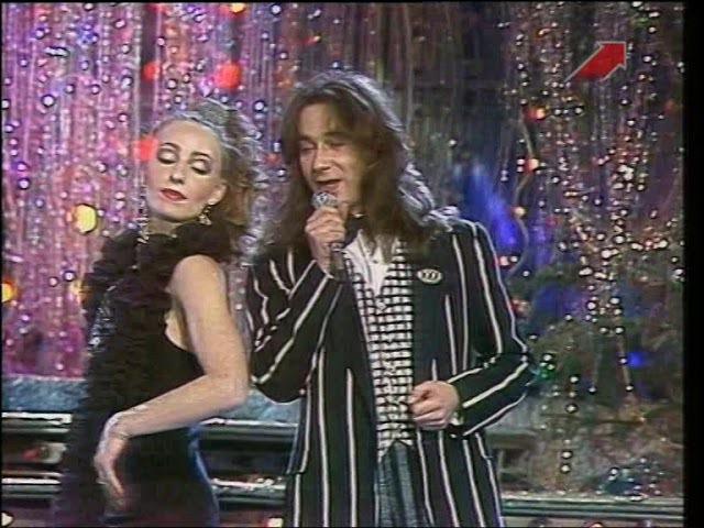 Нескучный сад - Давайте Люся потанцуем (Песня Года 1991 Финал)