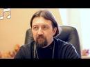 Споры о Вере Максим Козлов 17 09 2017
