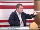 О чем говорят 16.08.2012 (ТК Губерния)