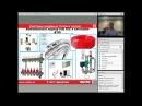 Теоретические основы и преимущества водяного напольного отопления VALTEC