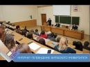 Сотрудничество Следственного комитета и ВГУ имени П.М.Машерова