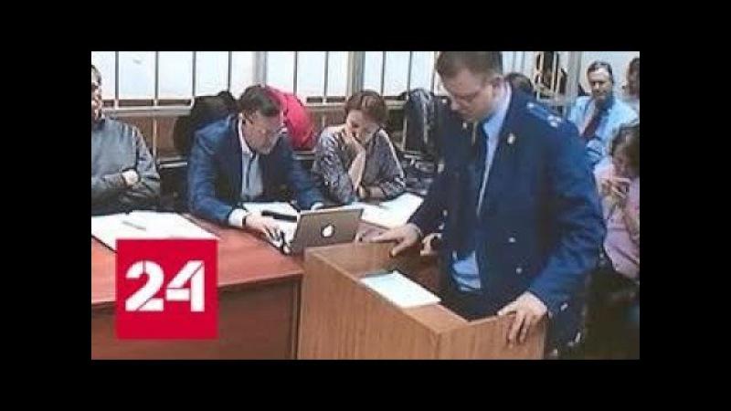 Черное дело белыми нитками: Улюкаев пообещал возмездие - Россия 24