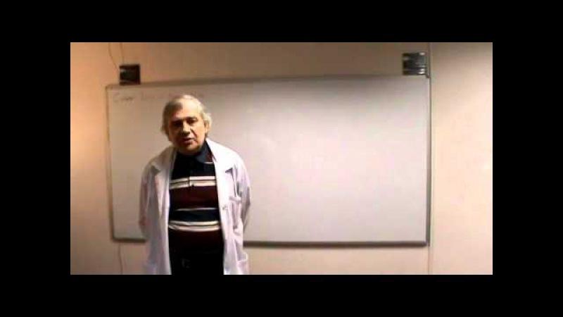 Метаболизм в суставах (А.Н. Алименко)