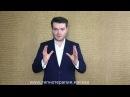Гипноз обучение: Возрастная регрессивная гипнотерапия. Бесплатная лекция.