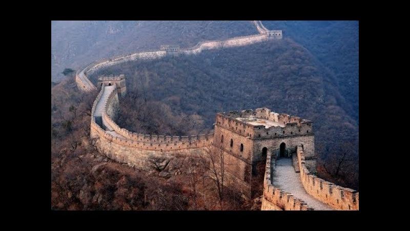 Когда китайцы поняли зачем построили великую стену они растерялись Запрещенные артефакты Док фильм