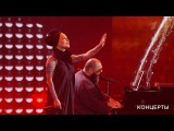 Наргиз иМаксим Фадеев— «Вдвоем». Церемония вручения народной премии «Золотой граммофон»